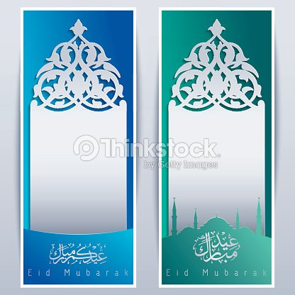 Eid Mubarak Roll Up Banner Islamic Vector Design Template Vector Art ...