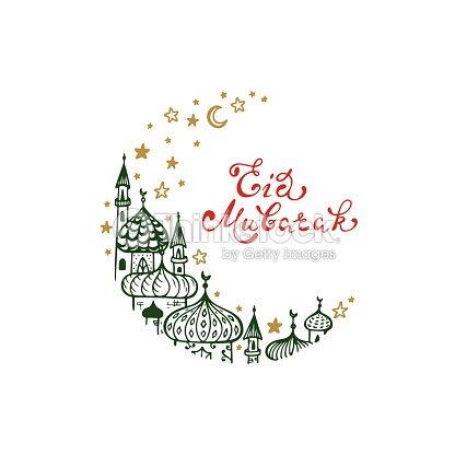 eid mubarak vector background hand drawn crescent moon mosques stars