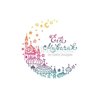 Eid mubarak vector background hand drawn crescent moon mosques stars hand drawn crescent moon mosques stars calligraphy lettering phrase greeting card template for holy muslim holidays m4hsunfo