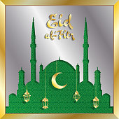 Eid-al-Fitr greeting card with silver mosque and gold lanterns. All the objects are in different layers and the text types do not need any font.
