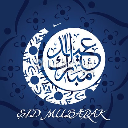 Eidulfitr vector illustration greeting card vector art thinkstock eid ul fitr vector illustration greeting card vector art m4hsunfo
