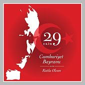 29 Ekim Cumhuriyet Bayrami.  29th October National Republic Day of Turkey