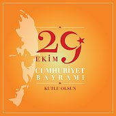29 Ekim Cumhuriyet Bayrami.  29th October National Republic Day of Turkey