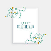 elegant happy muharram background with islamic floral design