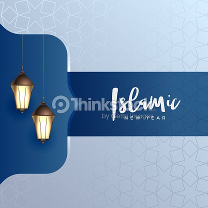 elegant islamic new year background with hanging lamps vector art