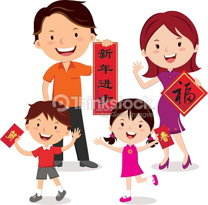 family new year greetings vector art