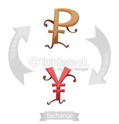 Finance Icons Currency Symbols Running Ruble Yen Vector Art Thinkstock