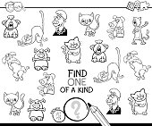 Black and White Cartoon Illustration of Find One of a Kind Educational Activity Game for Children with Comic Characters Coloring Book