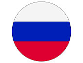 Vector illustration of the round flag of Russia