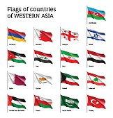 Set of waving flags of Western Asian countries - Qatar, Lebanon, Kuwait and Saudi Arabia, Arab Emirates, Cyprus, Lebanese, Oman. 17 ensigns of Asia states. Vector isolated icons