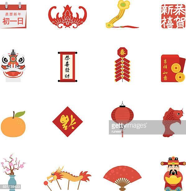 Flache Chinesisches Neujahr icons/Simpletoon series