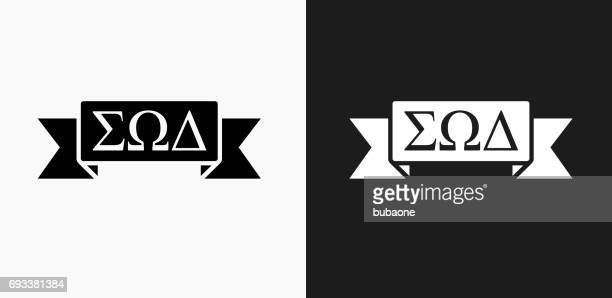 Fraternity Ribbon Icon on Black and White Vector Backgrounds
