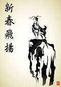 Goat Calligraphy Painting vector for coming Chinese New Year 2015, can use for greeing card, banner, poster etc.