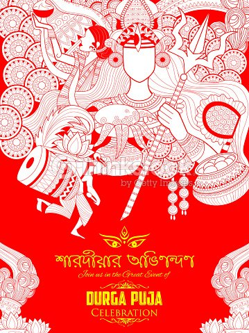 Goddess durga in happy dussehra background with bengali text goddess durga in happy dussehra background with bengali text sharodiya abhinandan meaning autumn greetings vector m4hsunfo