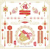 """Gold Red Year of The Rooster 2017: Calligraphy translation 'Happy new year', """"Blessing"""" and 'Rooster year'. Red Stamp with Vintage Rooster Calligraphy."""