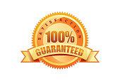 100% Guaranteed seal emblem illustration