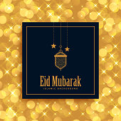 golden eid mubarak lovely festival greeting