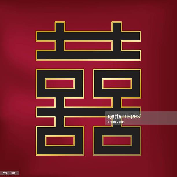 Golden huang-xi – Doppelte Freude (chinesisch, Daoistisches symbol)