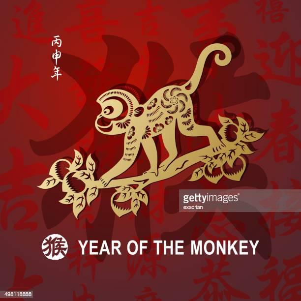 Golden papercut art monkey in red background