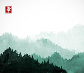 Green Mountains with forest trees in fog. Contains hieroglyph - happiness.Traditional oriental ink painting sumi-e, u-sin, go-hua.