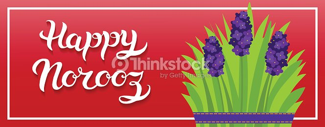Greeting banner happy norooz the traditional persian new year vector greeting banner happy norooz the traditional persian new year m4hsunfo