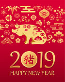 Happy chinese new year 2019. Greeting card with pig, gold Chinese patterns, inscription happy new year 2019 , Chinese sign pig and red color gradient on background