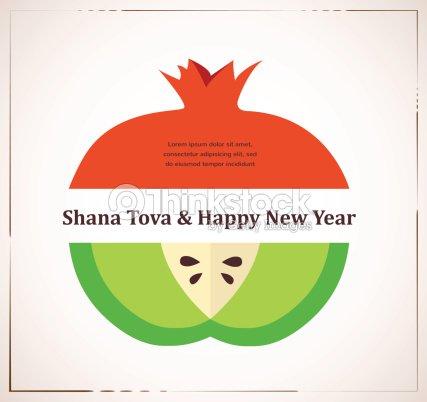 Greeting card for jewish new year rosh hashana with traditional greeting card for jewish new year rosh hashana with traditional vector art m4hsunfo