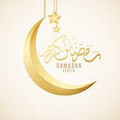 Greeting card on Ramadan Kareem. Golden luxury crescent. Islamic geometric ornament. Golden 3d stars hang. Religion Holy Month. Hand drawn calligraphy. Ramazan flyer. Vector illustration