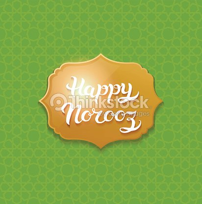 Greeting card with title happy norooz traditional persian new year greeting card with title happy norooz traditional persian new year vector art m4hsunfo