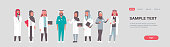 group of arabic doctors team in uniform treatment communication concept arab medical hospital workers traditional clothes full length copy space horizontal vector illustration