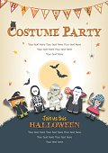 Halloween Costume Party Invitation... with little cartoon style characters wearing a selection of costumes and lots of room for your own text.