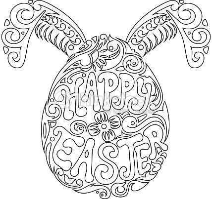Huevo De Pascua Dibujado Mano Y Orejas De Conejo Para Adulto Para ...