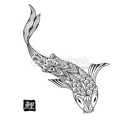 Dibujado A Mano Peces Koi Carpa Japonés Línea Para Libro Para ...