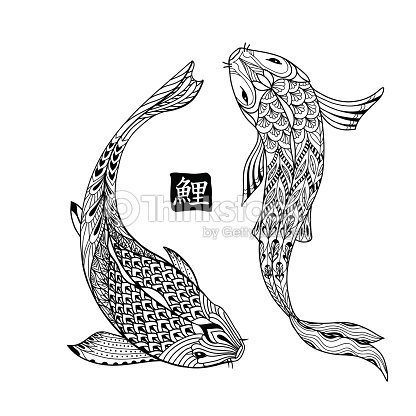 Hand Drawn Koi Fish Japanese Carp Line For Coloring Book