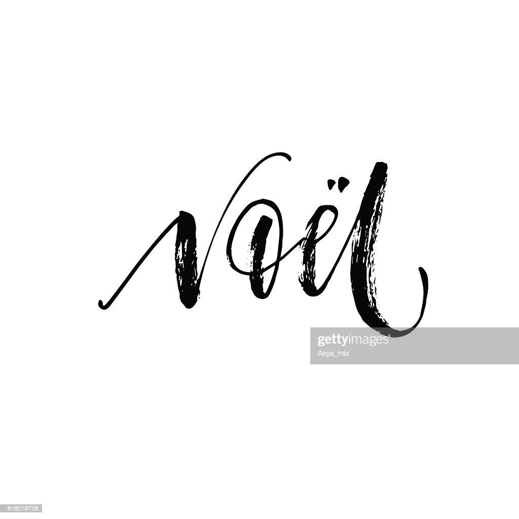 Hand lettering Noel card. : Arte vettoriale