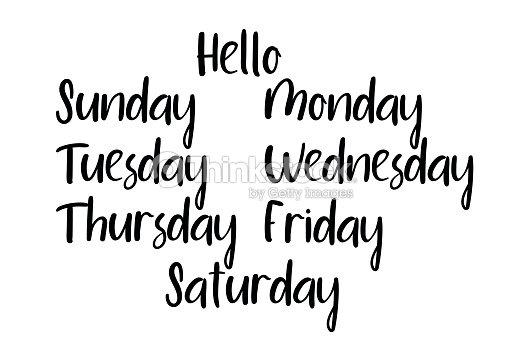手書きの曜日 月曜日火曜日水曜日木曜日金曜日土曜日日曜日墨書道言葉が