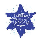 Happy Birthday, Israel. Independence Day. Calligraphy and lettering. Vector illustration on white background. Star of David. Great holiday hand-drawn gift card.