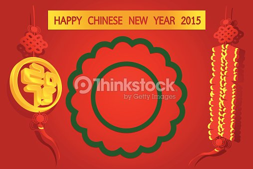 Happy Chinese New Year 2015 With Gold Amulet Red Background Vector Art