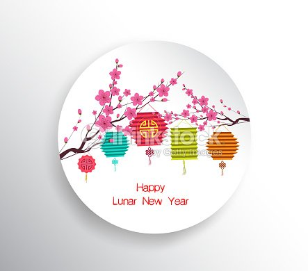 happy chinese new year 2017 seasons greetings lantern design vector art