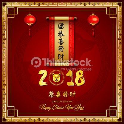Happy Chinese New Year 2018 Karte Mit Schriftrolle Und Hängenden ...