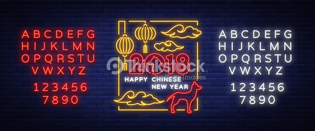 happy chinese new year 2018 neon sign emblem symbol a glowing banner