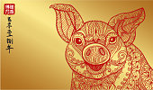Happy Chinese new year 2019 card with red pig abstract on Gold background vector design,Leftside chinese seal translation:Everything is going very smoothly and small chinese wording translation