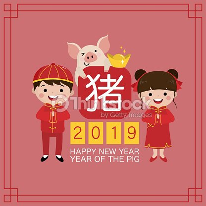 Happy Chinese New Year 2019 Greeting Card With Cute Boy Girl And Pig