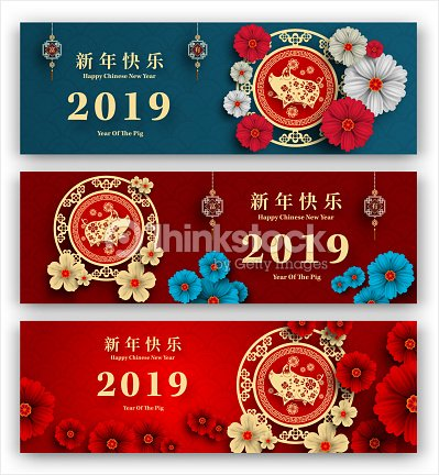 Happy Chinese New Year 2019 Year Of The Pig Paper Cut Style Chinese