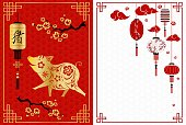 Happy chinese new year 2019, year of the pig. Set of cards with gold pigs, traditional lanterns, patterns and Sakura. Vector illustration