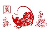 Happy chinese new year 2020.  Zodiac sign year of the rat. Traditional art and style. Isolated. Vector