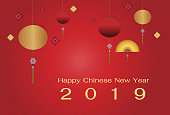 Happy Chinese new year design with hanging golden lanterns, flowers and fan