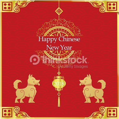 happy chinese new year dog chinese lantern background vector image vector art