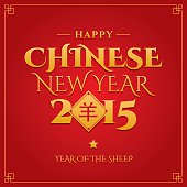 Chinese new year. Greeting card. Year of the sheep, the goat