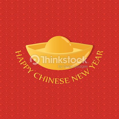 happy chinese new year greetings chinese money vector art